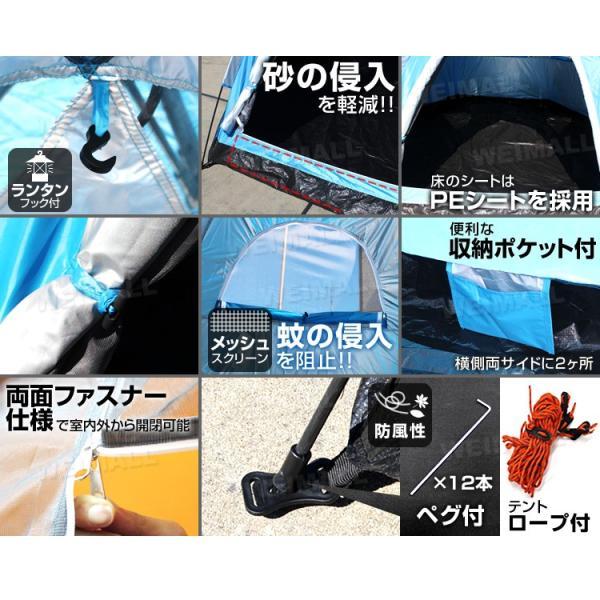 ワンタッチテント 3人用 キャンプ テント 防水 ツーリングテント|weimall|09