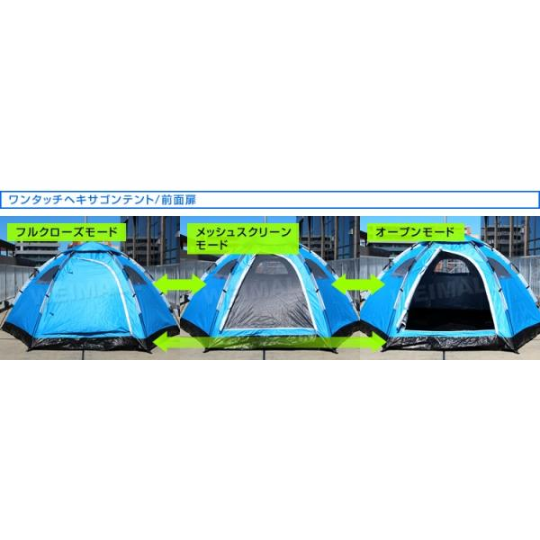 ワンタッチテント 3人用 キャンプ テント 防水 ツーリングテント|weimall|10
