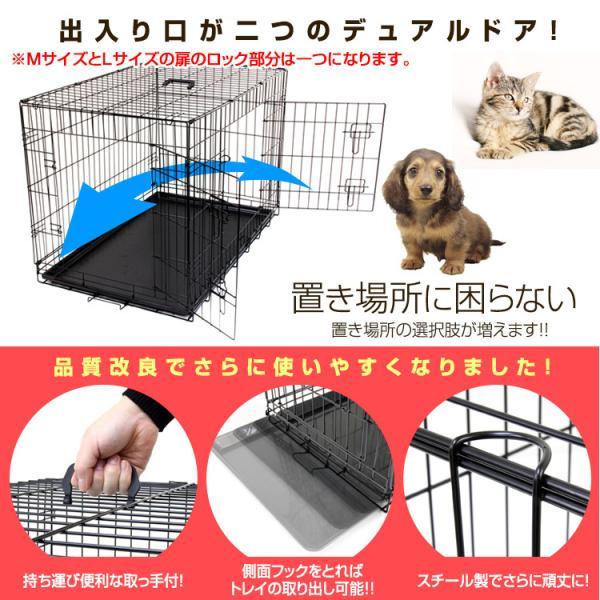 ペットケージ 犬 ゲージ 折りたたみ ケージ 中型犬 大型犬用 ペット サークルゲージ 犬小屋 XLサイズ weimall 07