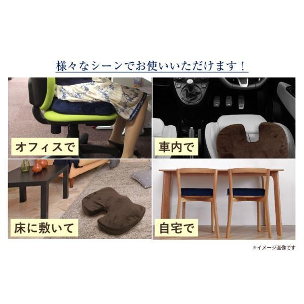 骨盤クッション 椅子用 オフィス 低反発 骨盤矯正 背筋矯正 姿勢矯正 腰 背中 腰痛 猫背 座布団 ドライブ|weimall|08