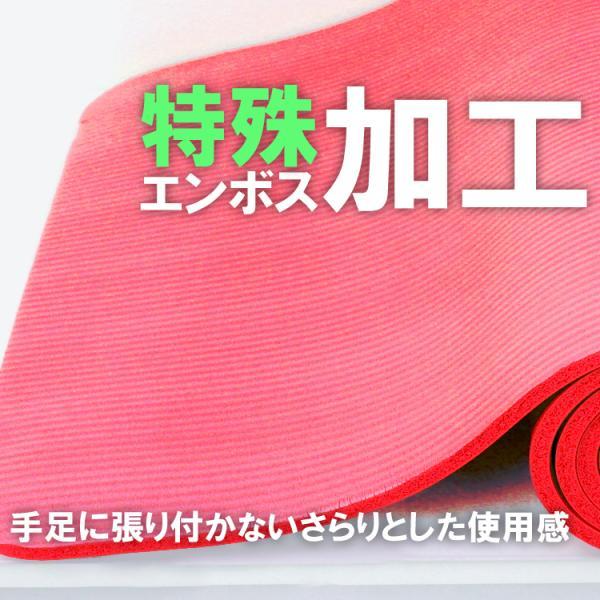 ヨガマット 8mm ホットヨガ ピラティス ストレッチ ダイエット 収納ケース付き 健康 器具 エクササイズ トレーニング 3本セット|weimall|05