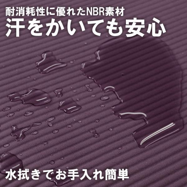 ヨガマット 8mm ホットヨガ ピラティス ストレッチ ダイエット 収納ケース付き 健康 器具 エクササイズ トレーニング|weimall|05