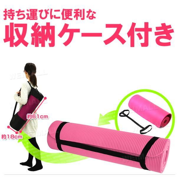 ヨガマット 8mm ホットヨガ ピラティス ストレッチ ダイエット 収納ケース付き 健康 器具 エクササイズ トレーニング|weimall|07