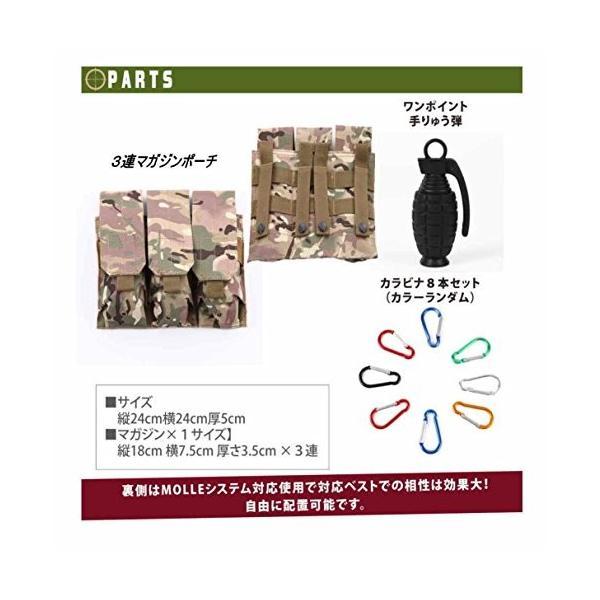 Catsobat 3連マガジンポーチ サバイバルゲーム装備品 Molleタイプ M4 M16 AK g36 収納可能 (MC迷彩)|wejectstore|05