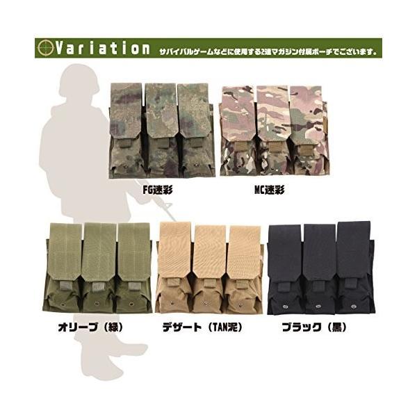 Catsobat 3連マガジンポーチ サバイバルゲーム装備品 Molleタイプ M4 M16 AK g36 収納可能 (MC迷彩)|wejectstore|07