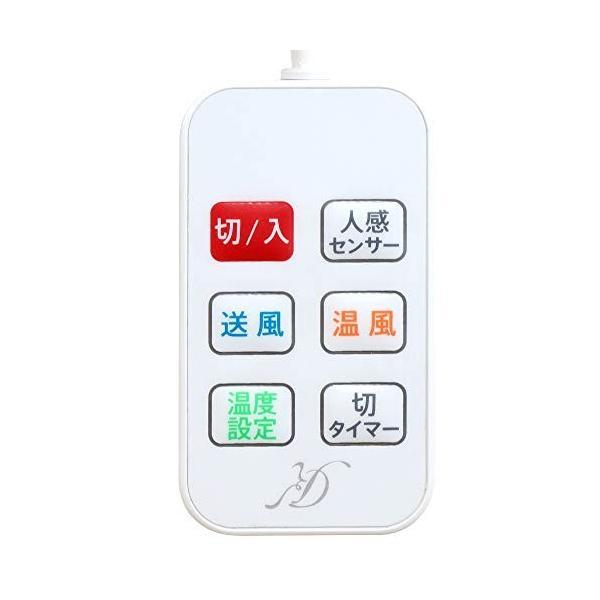 ZEPEAL 『工事不要』 壁掛け脱衣所ヒーター(人感センサー搭載) フィルターお手入れランプ、ワイヤードリモコン