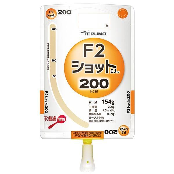 流動食 F2ショットEJ 200kcal とろみタイプ ヨーグルト味 200g×24パック入 FF-Y02ES テルモ