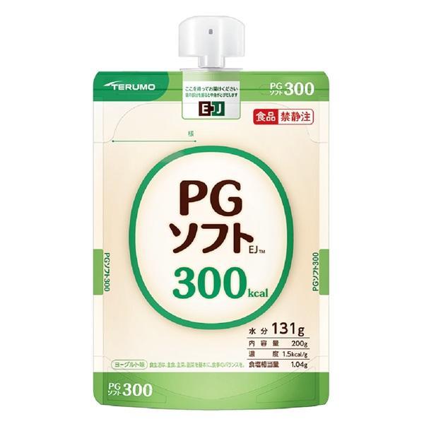 流動食 PGソフトEJ 300kcal 半固形タイプ ヨーグルト味 200g×24パック入 PE-15ES030 テルモ