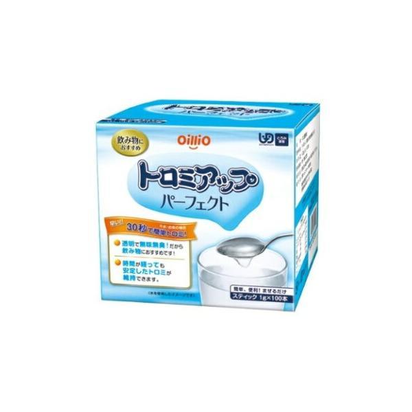 とろみ剤 トロミアップパーフェクト 1箱(1g×100本入) 日清オイリオ