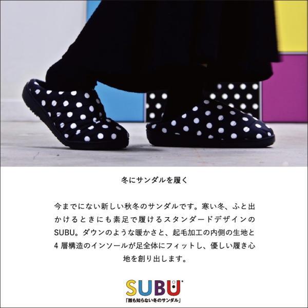 ポイント10倍 SUBU スブ サンダル 2018年モデル おしゃれ ルームシューズ スリッパ メンズ レディース|welcome|02