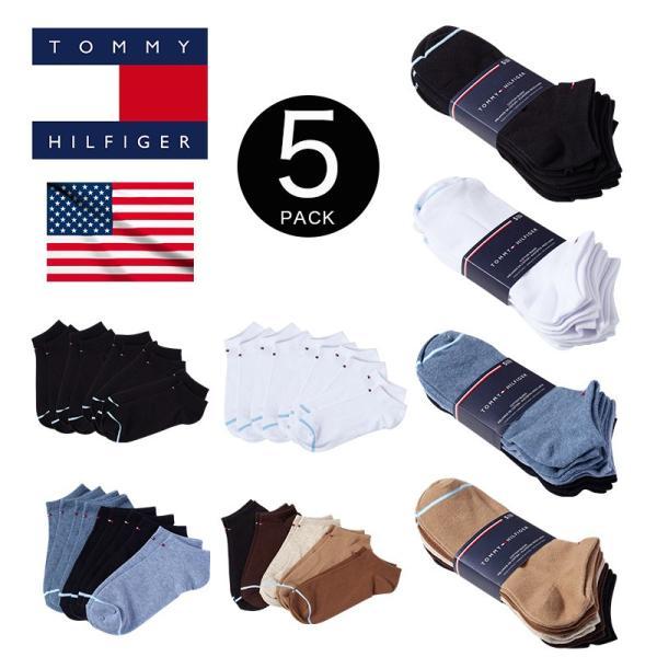 トミーヒルフィガー TOMMY HILFIGER 靴下 ソックス アンクルソックス メンズ 5足組 Casual Liner セット 無地 ワンポイント シンプル ATY204|welcome