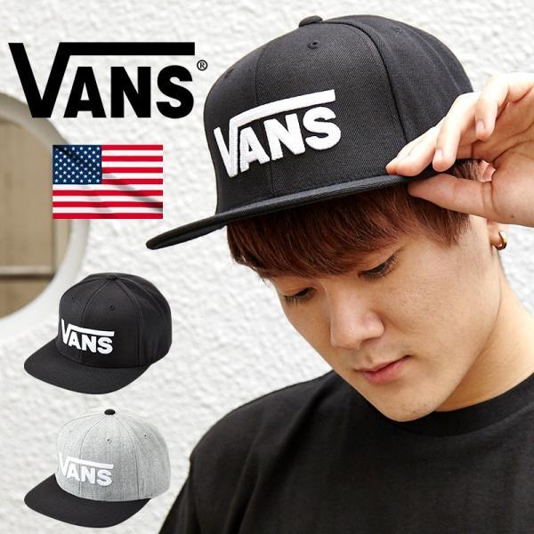 27df3a6a006eb バンズ VANS キャップ 帽子 メンズ ブランド Drop V II Snapback Cap スナップバック フリーサイズ 定番モデル ...
