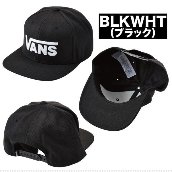 2d947345623a2 ... バンズ VANS キャップ 帽子 メンズ ブランド Drop V II Snapback Cap スナップバック フリーサイズ 定番モデル  ...