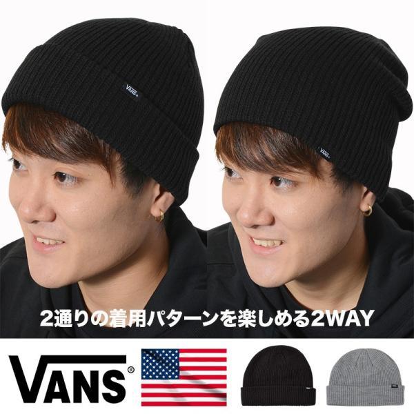 33483335d21 バンズ VANS ニット帽 ビーニー メンズ 2WAY Core Basics Beanie 定番モデル 正規品 USAモデル ...