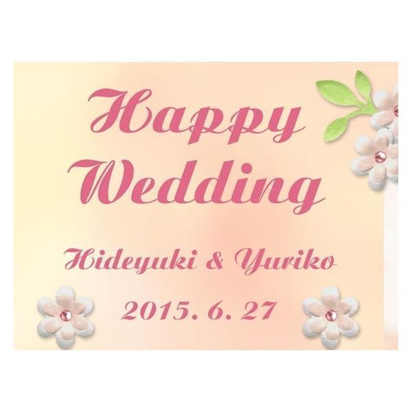 結婚式の写真のプレゼント 結婚記念 飾る結婚式アルバム A4サイズ ラブリーウェディング・プレミアム|welcomeboard-glitter|03