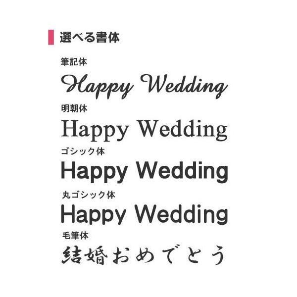 結婚式の写真のプレゼント 結婚記念 飾る結婚式アルバム A4サイズ ラブリーウェディング・プレミアム|welcomeboard-glitter|06