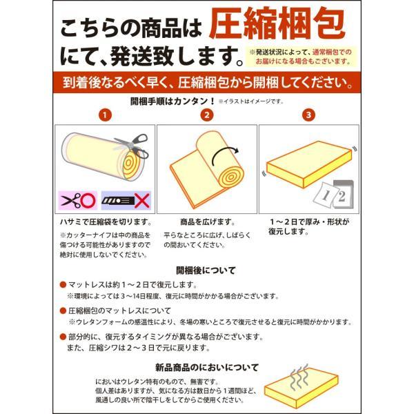 ソファベッド 折りたたみ シングル 4way 厚さ10センチ 硬め 日本製 無地 ネイビー 圧縮《ソファマットレスS NV》 well808 12