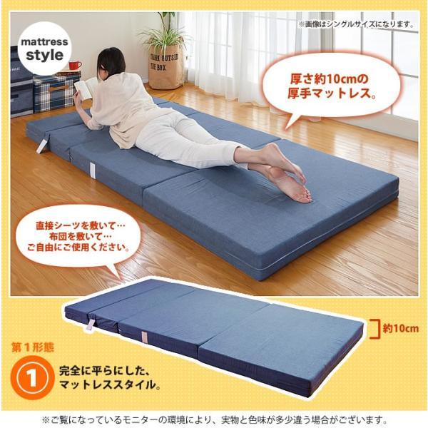 ソファベッド 折りたたみ シングル 4way 厚さ10センチ 硬め 日本製 無地 ネイビー 圧縮《ソファマットレスS NV》 well808 03