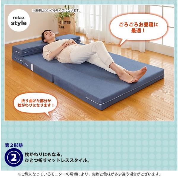 ソファベッド 折りたたみ シングル 4way 厚さ10センチ 硬め 日本製 無地 ネイビー 圧縮《ソファマットレスS NV》 well808 04