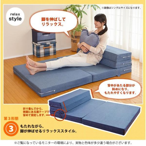 ソファベッド 折りたたみ シングル 4way 厚さ10センチ 硬め 日本製 無地 ネイビー 圧縮《ソファマットレスS NV》 well808 05