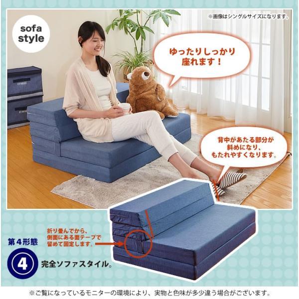 ソファベッド 折りたたみ シングル 4way 厚さ10センチ 硬め 日本製 無地 ネイビー 圧縮《ソファマットレスS NV》 well808 06