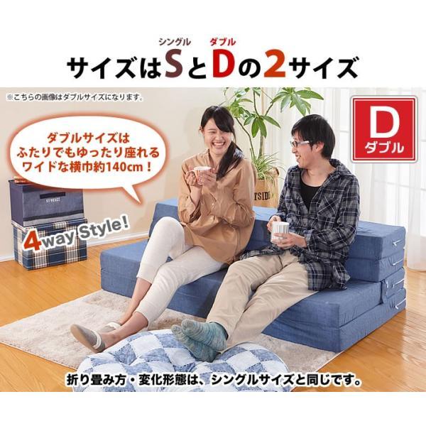 ソファベッド 折りたたみ シングル 4way 厚さ10センチ 硬め 日本製 無地 ネイビー 圧縮《ソファマットレスS NV》 well808 07