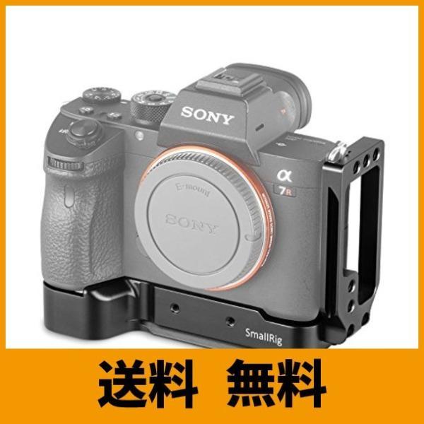 SmallRig Sony A7III/A7M3/A7RIII/A9専用ケージ L-ブラケットキット Sony A7III/A7M3/A7RIII/A|wellbe