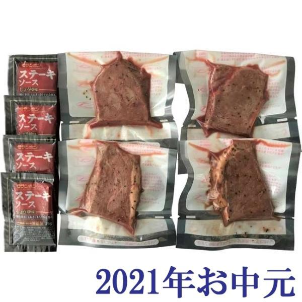 お中元ギフト2021年『高橋畜産 レンジで便利!お肉博士監修の本格ロースステーキ』(代引不可)