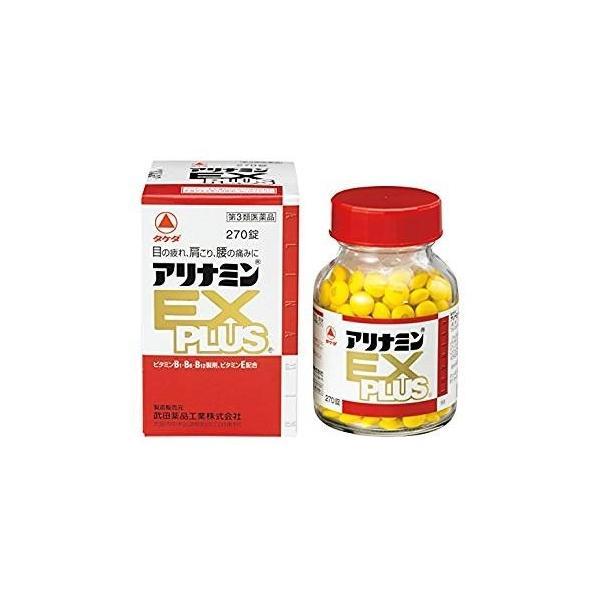 アリナミンEXプラス270錠目の疲れ肩こり腰の痛み第3類医薬品定形外郵便