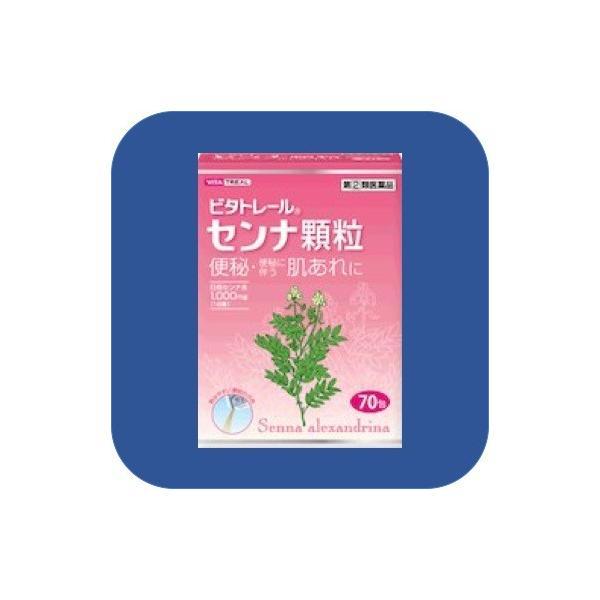ビタトレール センナ顆粒 70包 第(2)類医薬品|wellhealth-drugstore