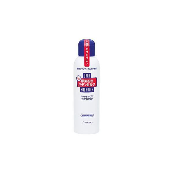 資生堂 尿素配合ボディミルク うるおいボディミルク (150mL) ボディ用乳液