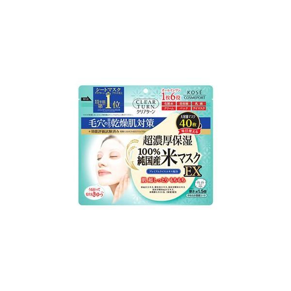 コーセー クリアターン 純国産米マスク EX (40枚) シートマスク オールインワン
