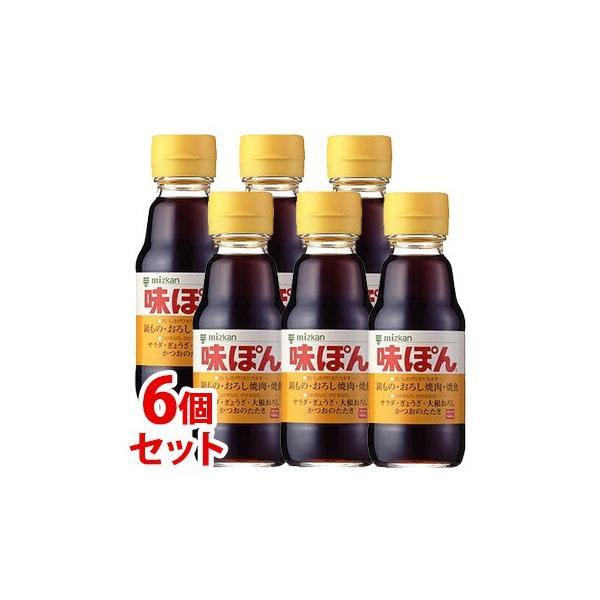 《セット販売》 ミツカン 味ぽん (150mL)×6個セット ポン酢 調味酢 ※軽減税率対象商品