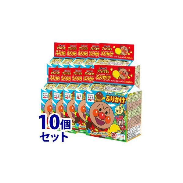 《セット販売》 永谷園 それいけ!アンパンマン ふりかけ ミニパック (20袋入)×10個セット ※軽減税率対象商品