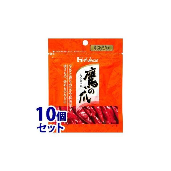 《セット販売》 ハウス食品 鷹の爪 袋入り (7g)×10個セット スパイス 調味料 ※軽減税率対象商品