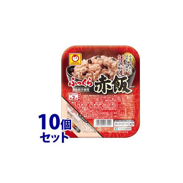 《セット販売》 東洋水産 ふっくら赤飯 (160g)×10個セット レトルトごはん ※軽減税率対象商品