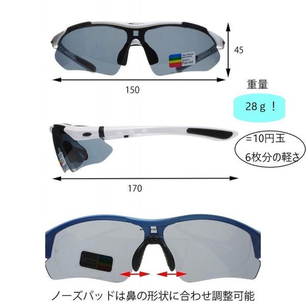サングラス スポーツ 偏光 メンズ ゴルフ テニス 野球 白 青 赤 黒 サイクリング アウトドア|west-re-tail2|13