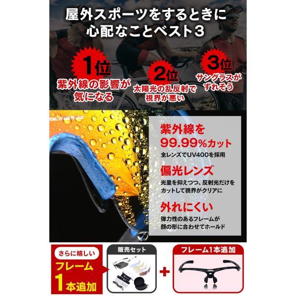 サングラス スポーツ 偏光 メンズ ゴルフ テニス 野球 白 青 赤 黒 サイクリング アウトドア|west-re-tail2|04