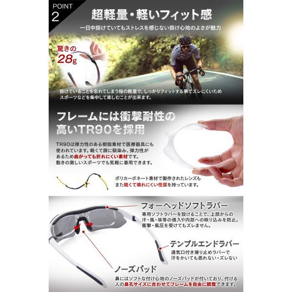 サングラス スポーツ 偏光 メンズ ゴルフ テニス 野球 白 青 赤 黒 サイクリング アウトドア|west-re-tail2|08