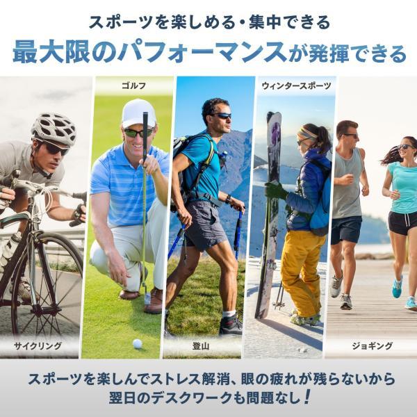 サングラス スポーツ 偏光 メンズ ゴルフ テニス 野球 白 青 赤 黒 サイクリング アウトドア|west-re-tail2|10