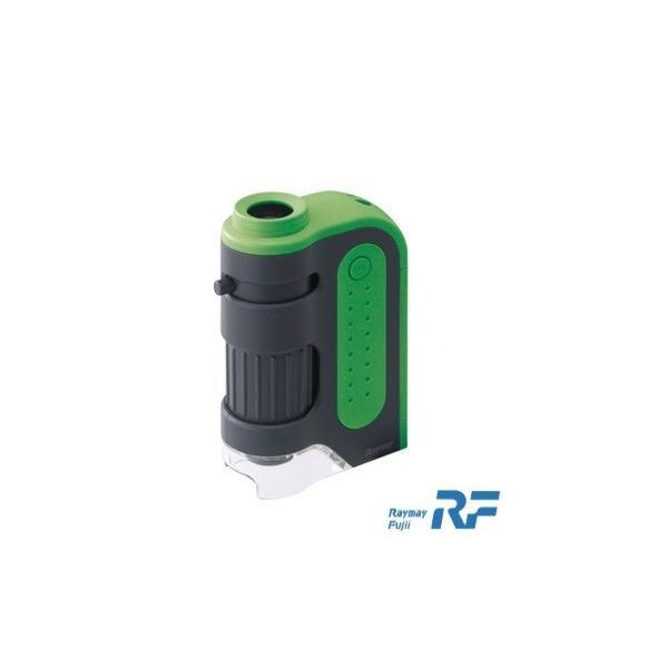 レイメイ ハンディ顕微鏡ZOOM RXT203M グリーン 倍率60〜120倍