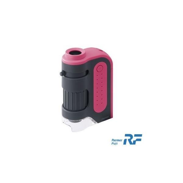 レイメイ ハンディ顕微鏡ZOOM RXT203P ピンク 倍率60〜120倍