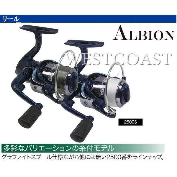 PRO TRUSTプロトラスト ALBIONアルビオン SS2000 208490 スピニングリール