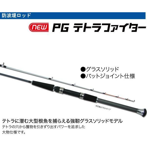 PRO TRUSTプロトラスト PG テトラファイター 120M 120cm 波止ロッド 054509