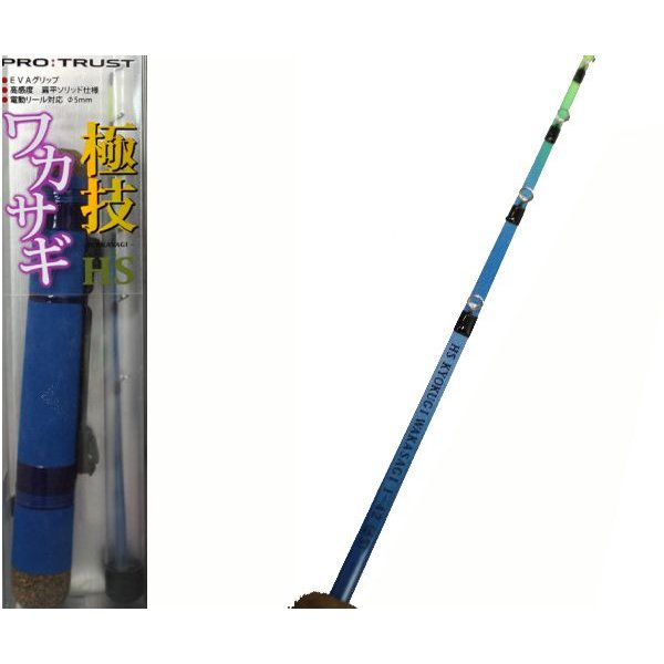 PRO TRUSTプロトラスト 極技 ワカサギ HS扁平 1-42cm ブルー 056961 わかさぎ釣り