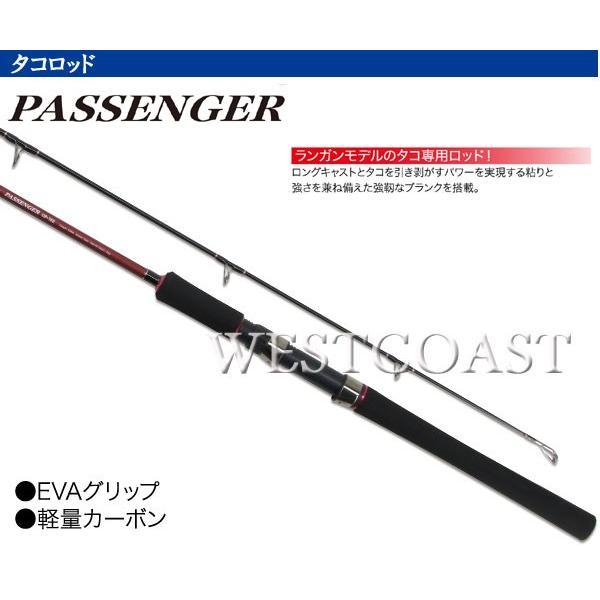 PRO TRUSTプロトラスト PASSENGERパッセンジャー OP-882 265cm 059290 タコ・ジキング