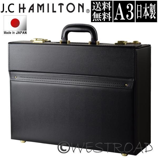 パイロットケース フライトケース A3 日本製 アタッシュケース J.C HAMILTON ジェイシー ハミルトン 20040