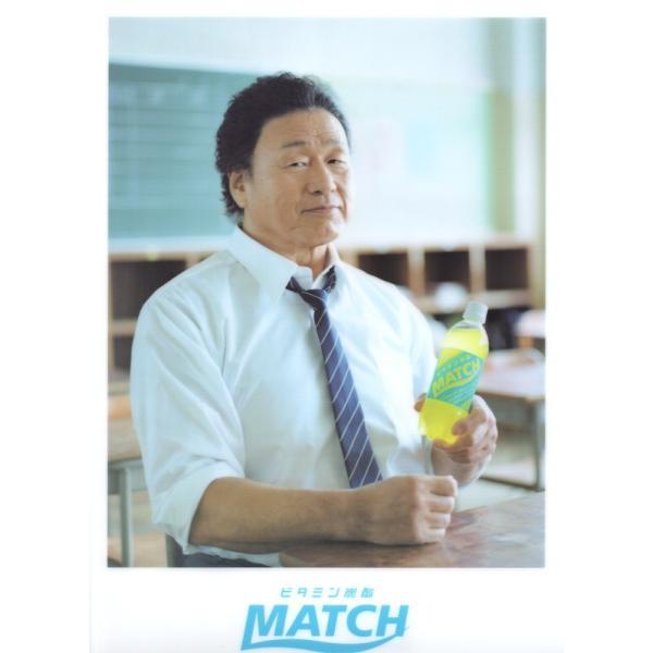 平野 ファイル マッチ クリア