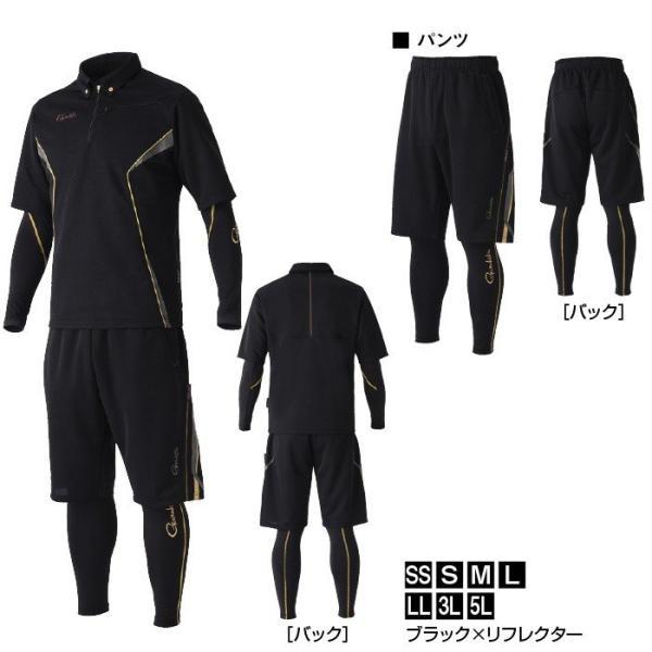 (2020年カラー入荷しました)がまかつ アクティブクールスーツ GM-3567|wf-ichida|02