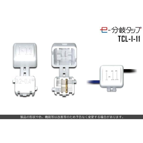 少量のお試し版 配線コネクター e-分岐タップ お試しキューブ達|wh-town|02